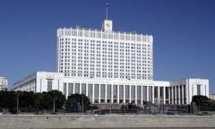 Постановление Правительства № 18 от 17.01.17. Капремонт должен стать энергоэффективным.