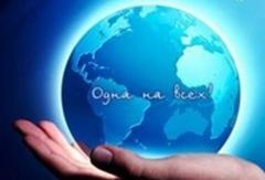 Энергоэффективность и экологичность - колоссальный ресурс, пока не используемый в России, но которым пользуются другие страны