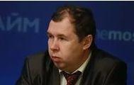 Правительство Москвы. О совершенствовании работы в сфере энергосбережения