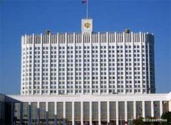 Государственный контроль за энергоэффективностью. Постановление Правительства