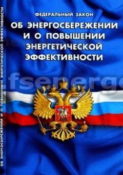 О бесплатной юридической помощи в российской федерации.