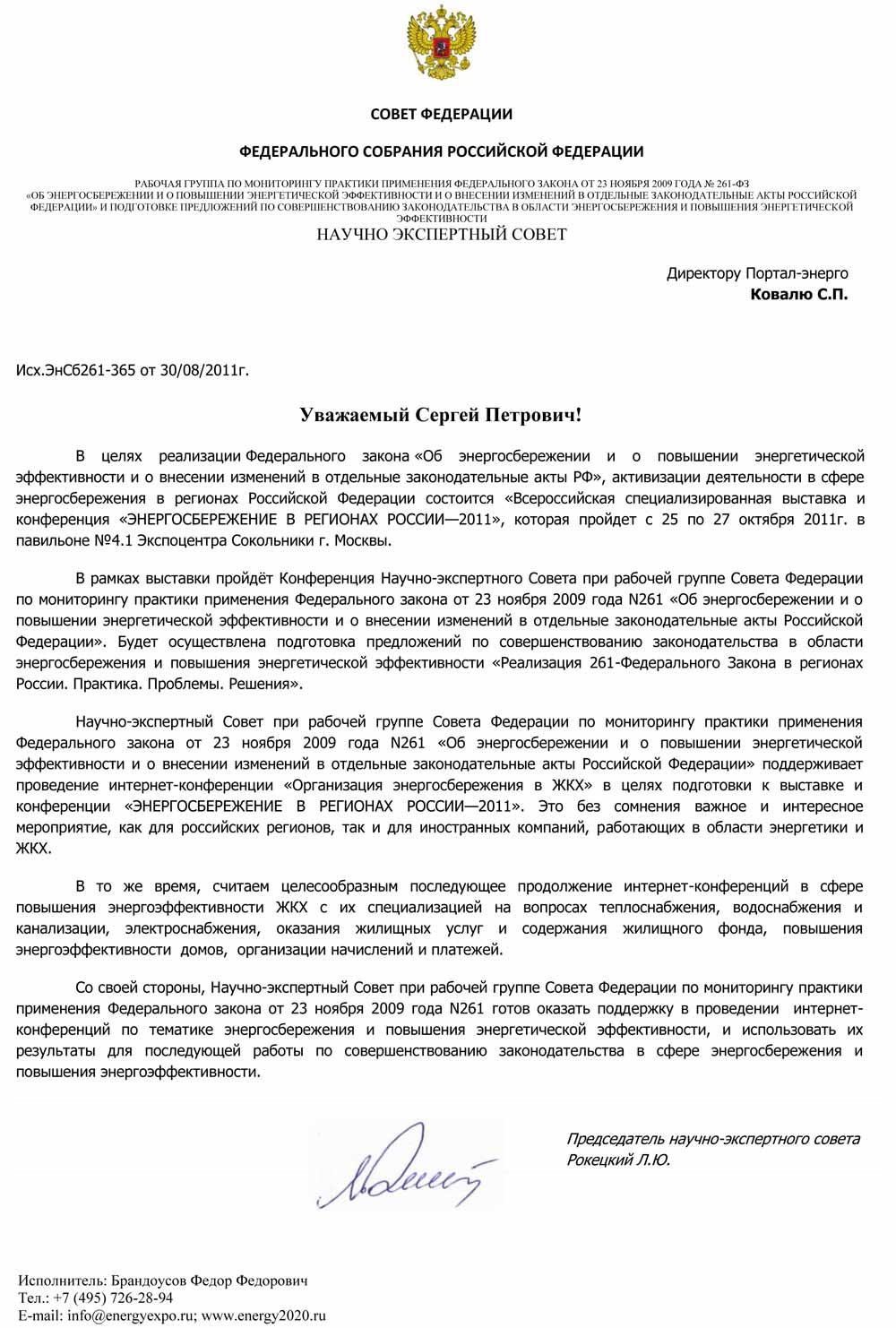 reshebnik-po-russkomu-yaziku-3-klassa-v-rabochey-tetradi